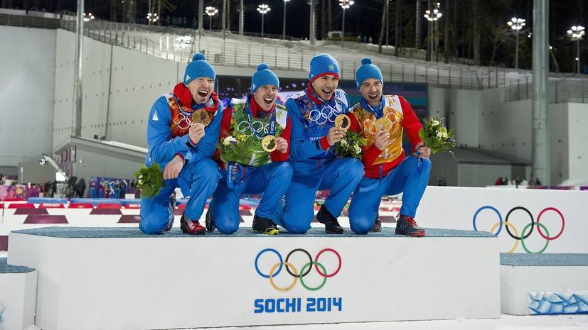 Россия рискует потерять первое место в медальном зачёте ОИ-2014 после отстранения Устюгова