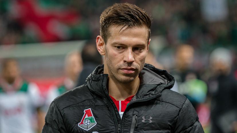 Арустамян: все так печалятся об уходе Смолова, будто он забивал по два мяча за матч