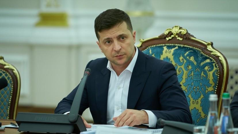 Зеленский отказывается вести переговоры с властями ЛНР и ДНР
