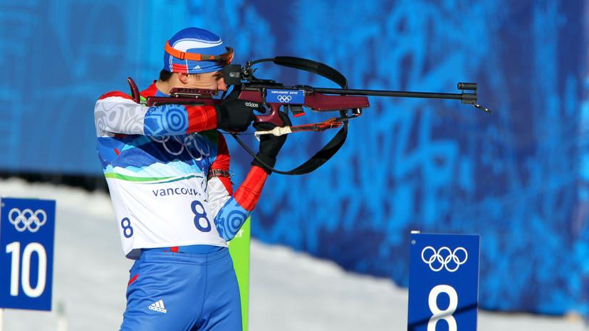 Губерниев считает, что биатлонист Устюгов может лишиться золота ОИ-2010