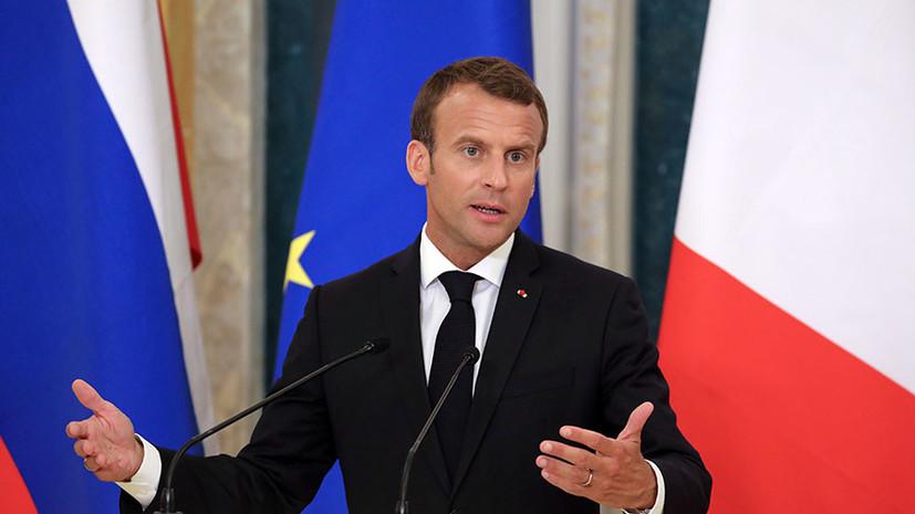 «Обходятся нам, европейцам, очень дорого»: Макрон указал на неэффективность санкций ЕС против России