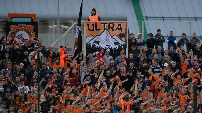 Фанаты «Шинника» напали на болельщиков «Факела» и «Урала» на матче Кубка ФНЛ