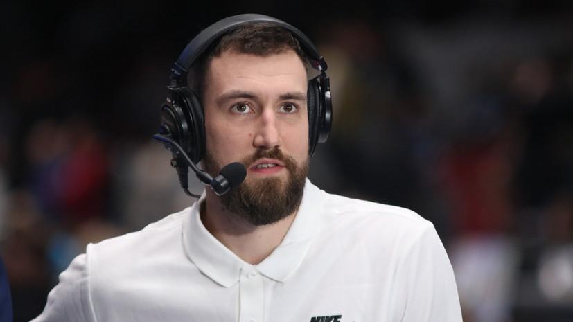 Карасёв не поможет сборной России по баскетболу в ближайших матчах отбора на ЧЕ-2021