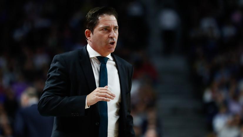 Испанский баскетбольный тренер Паскуаль возглавил петербургский «Зенит»