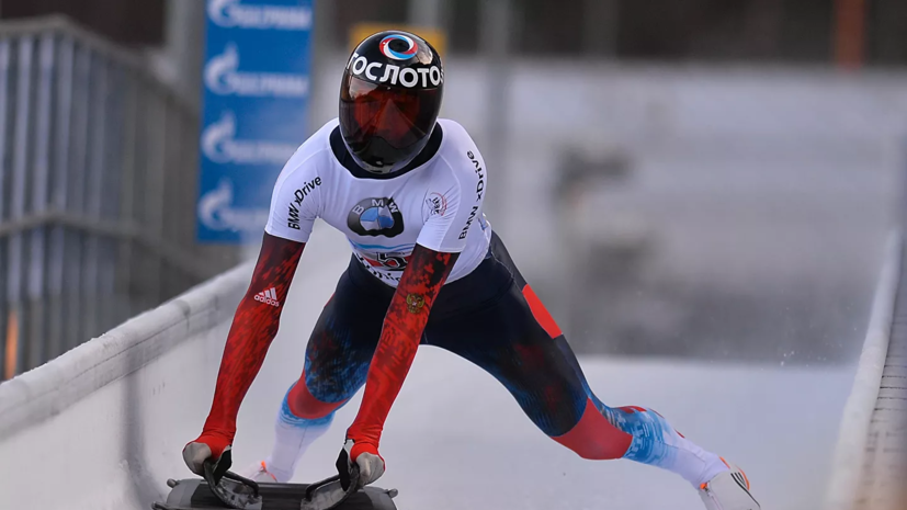 Третьяков занял второе место в итоговом зачёте Кубка мира по скелетону