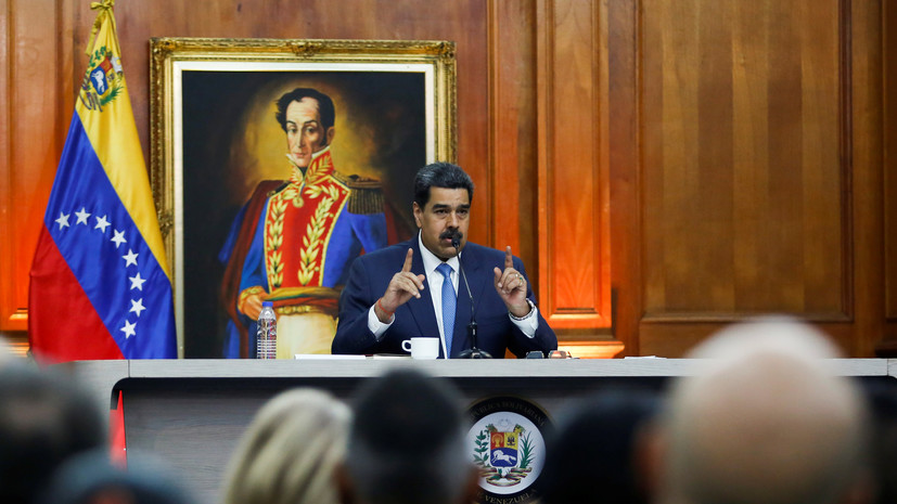Мадуро сообщил о начале военных учений в Венесуэле