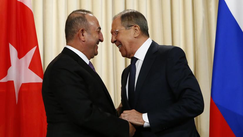 В МИД России рассказали подробности встречи Лаврова с Чавушоглу