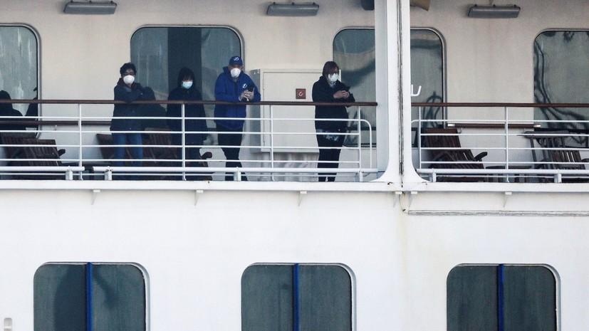 Канада эвакуирует своих граждан с лайнера в Японии