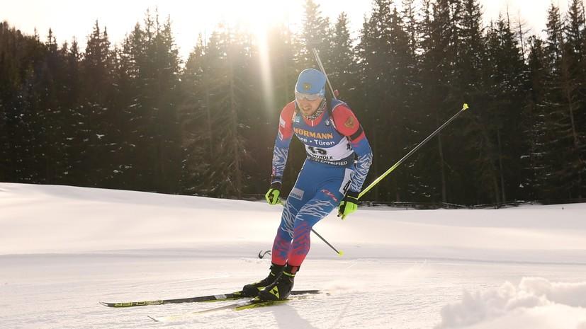 Вторая медаль: Логинов завоевал бронзу в гонке преследования на ЧМ по биатлону