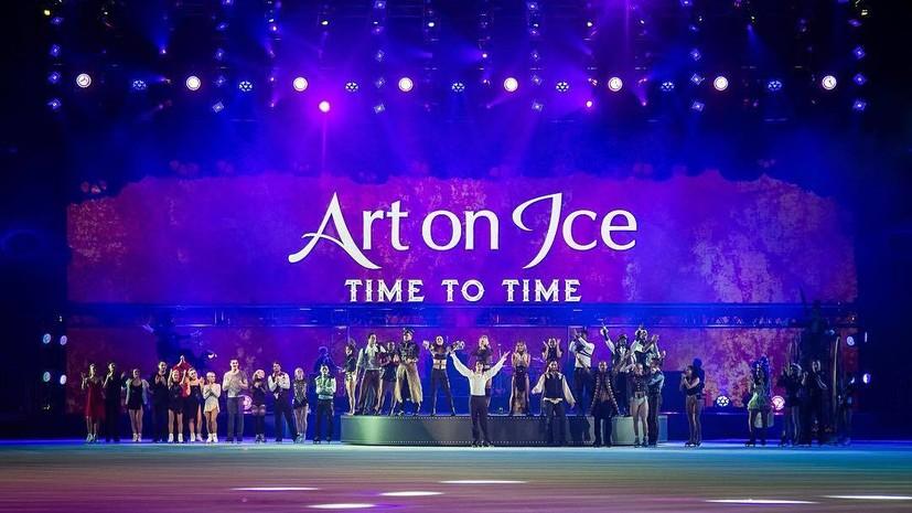 Хёнер назвал самых высокооплачиваемых фигуристов в истории Art on Ice