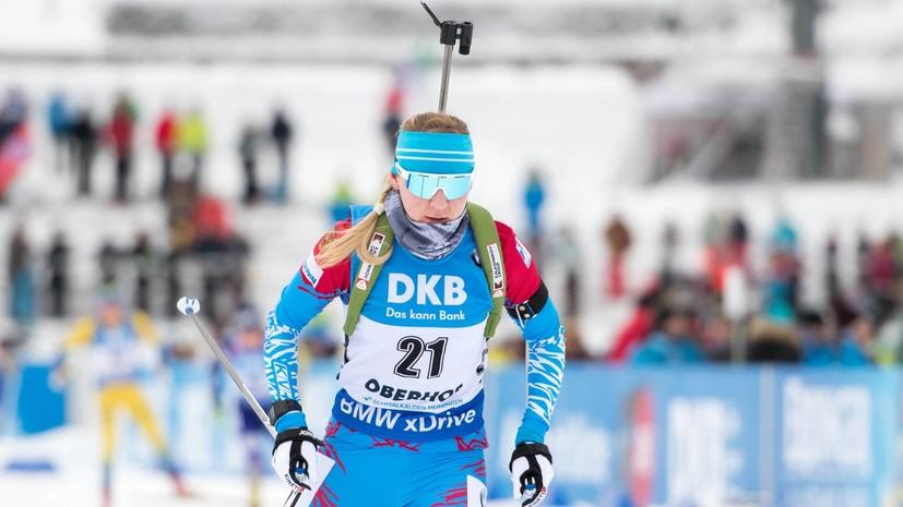 Павлова стала второй в пасьюте на этапе Кубка IBU в Мартелло