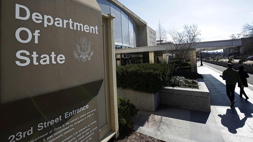 США намерены обучить украинских «лидеров мнений» для борьбы с «российской дезинформацией»