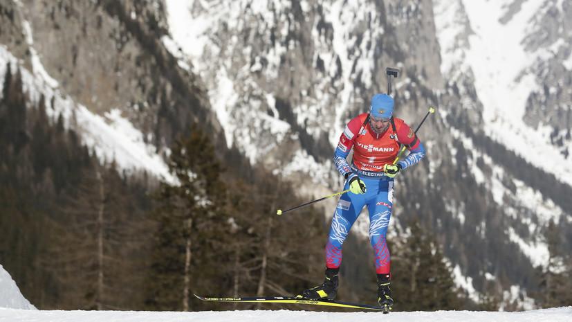 Логинов завоевал бронзу в пасьюте на ЧМ по биатлону