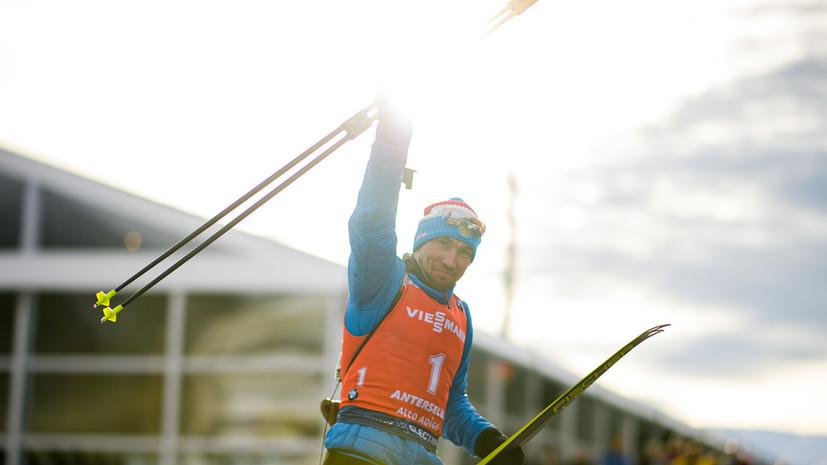 «Третье место с толикой сожаления»: что говорили о бронзовой медали Логинова в пасьюте на ЧМ по биатлону