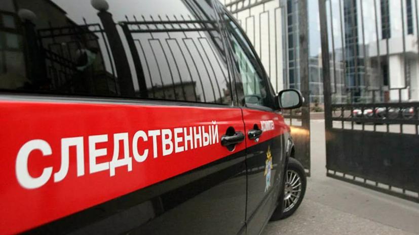 СК начал проверку из-за смерти девушки в баре в Москве
