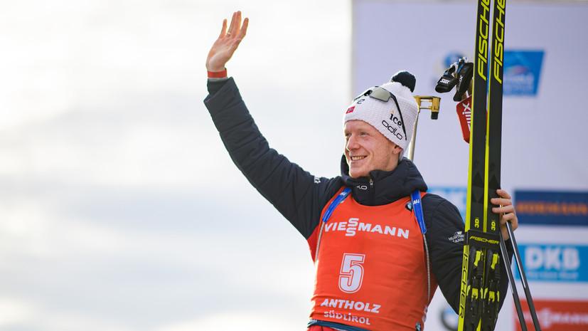Йоханнес Бё: Логинов — хороший спортсмен