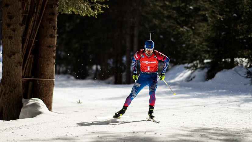 Бё: Логинов сейчас тоже борется за чистый спорт