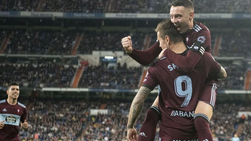 Испанский дебют: гол Смолова «Реалу» и другие события дня в европейском футболе