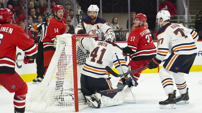 «Эдмонтон» обыграл «Каролину» в овертайме матча НХЛ, Свечников набрал одно очко