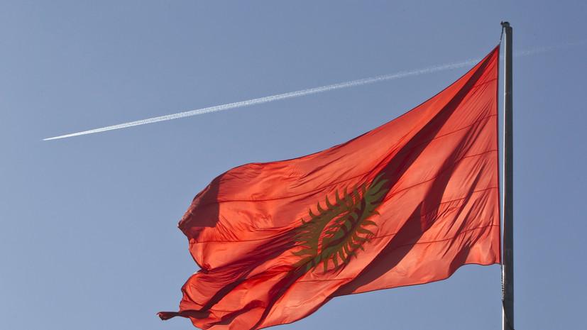 В Киргизии предупредили о возможном карантине для прибывших