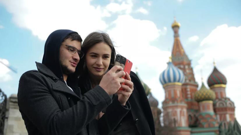 В 2019 году выросло число визитов граждан ЕС в Россию