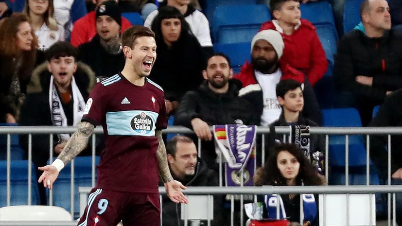 Смолов отреагировал на дебютный гол за «Сельту»