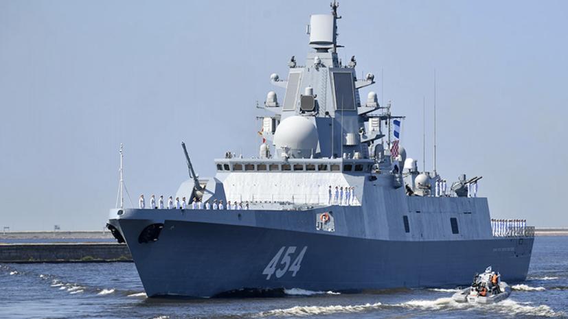 «Адмиралы» дальней морской зоны: как новейшие российские сторожевые корабли расширят боевые возможности ВМФ