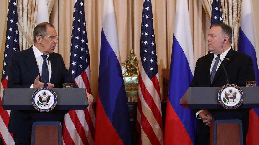 Лавров и Помпео обсудили вопросы контроля над вооружениями