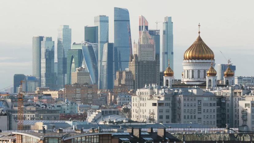 В Госдуме оценили рейтинг регионов России по качеству жизни