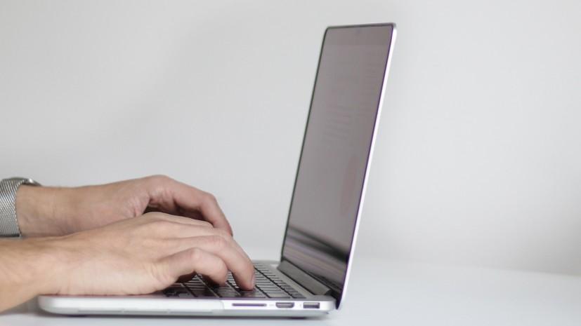 Эксперт оценил новый метод кражи персональных данных