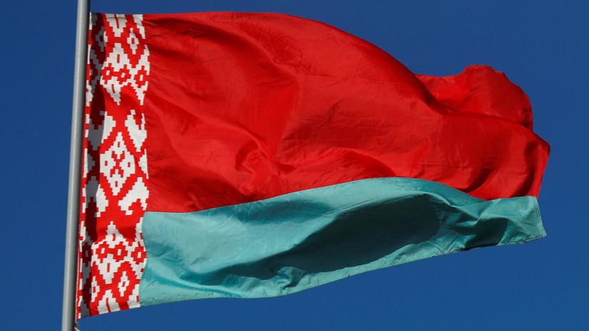 МИД прокомментировал решениеЕС опродлении санкций против Республики Беларусь