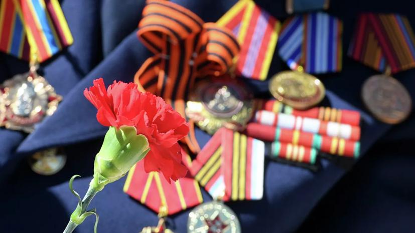 Во Владивостоке вручили медали ветеранам Великой Отечественной войны