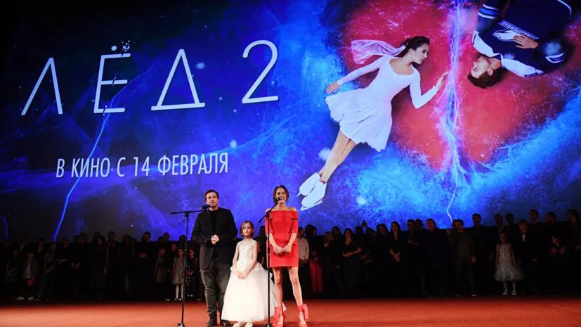 Актёр Лавыгин прокомментировал успех фильма «Лёд-2» в прокате