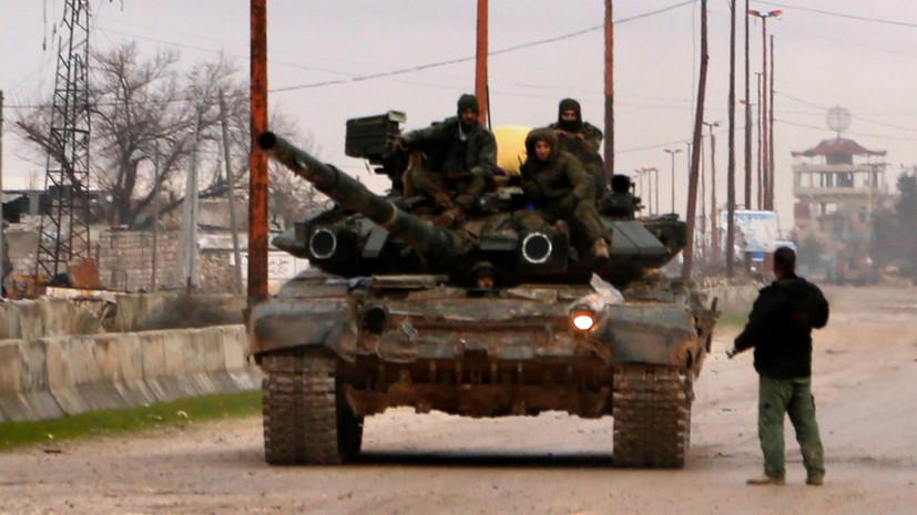 Армия Сирии сбила беспилотник около нефтеперерабатывающего завода