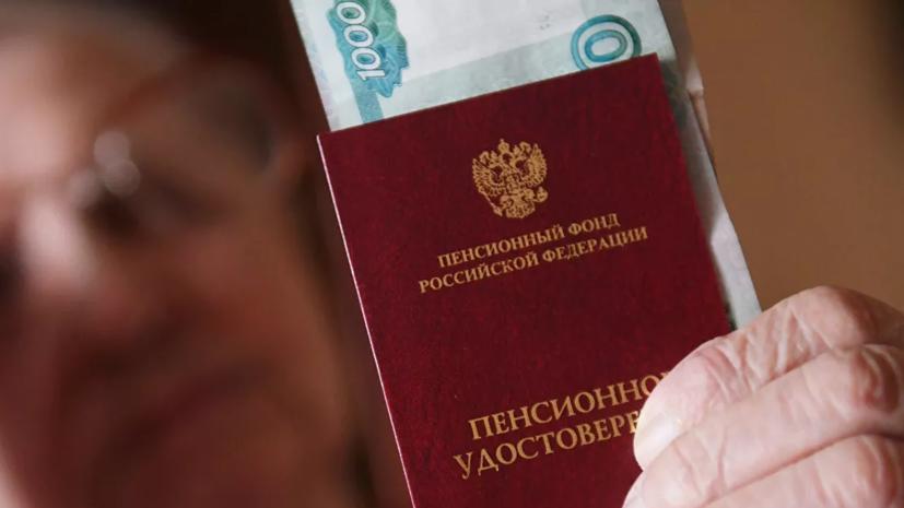 В Крыму вынесли приговор обвиняемым в краже пенсионных выплат у почтальонов