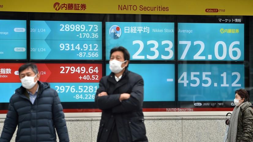 Азиатский шторм: почему экономика Японии упала рекордно за пять лет