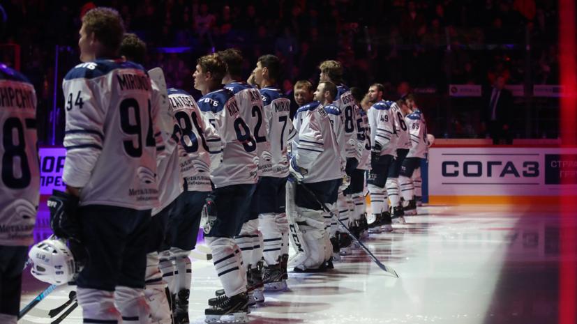 Московское «Динамо» разгромно проиграло «Йокериту» в КХЛ