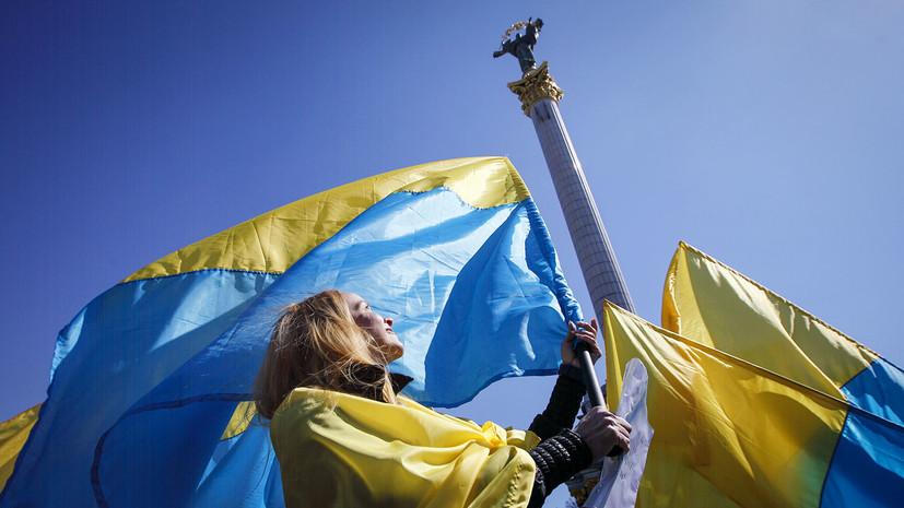 «Неправовая практика»: США выделят $38 млн на развитие «демократических ценностей» у молодёжи Украины
