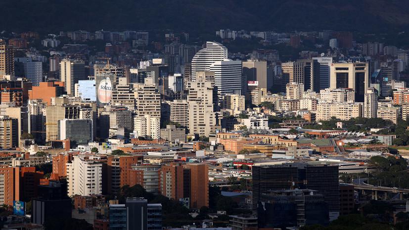 Россия и Венесуэла обсудили сотрудничество в сфере IT