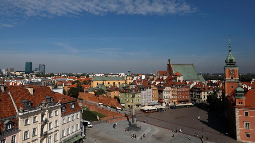 Посол России оценил уровень отношений между Москвой и Варшавой