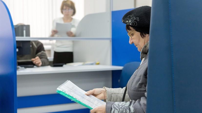В первой редакции: в Госдуму внесли проект об индексации пенсий работающих пенсионеров
