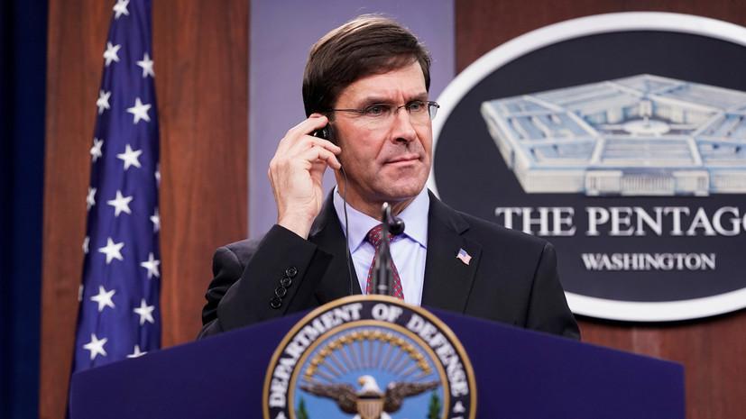 Министры обороны США и Южной Кореи проведут переговоры в Вашингтоне