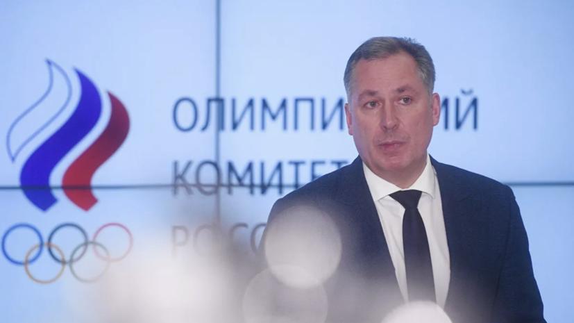 Поздняков не сомневается, что российские спортсмены выступят на ОИ-2020