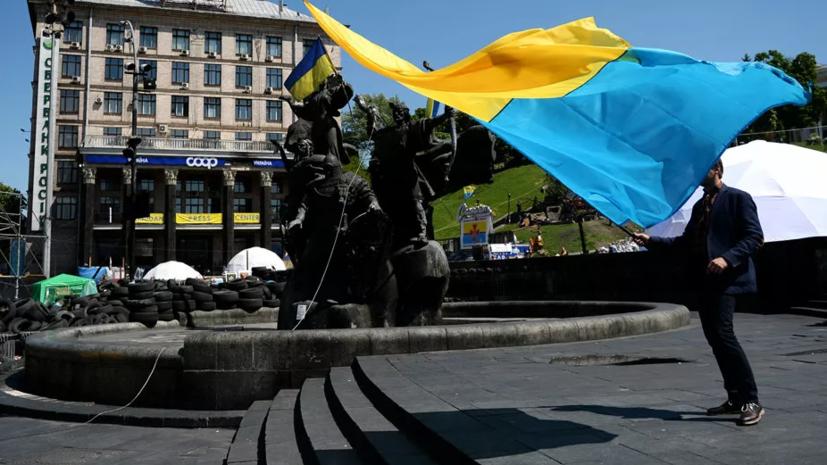 Опрос: власти Украины теряют доверие населения страны