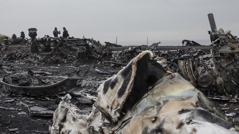 «Свидетельствуют о правоте российской стороны»: в Кремле оценили сообщения об отсутствии «Буков» в районе крушения MH17