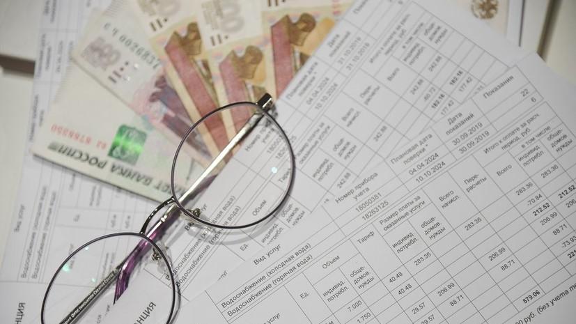 В Госдуме прокомментировали предложение запретить отключение услуг ЖКХ должникам