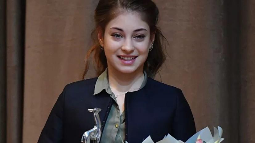Косторная стала обладательницей премии «Серебряная лань»