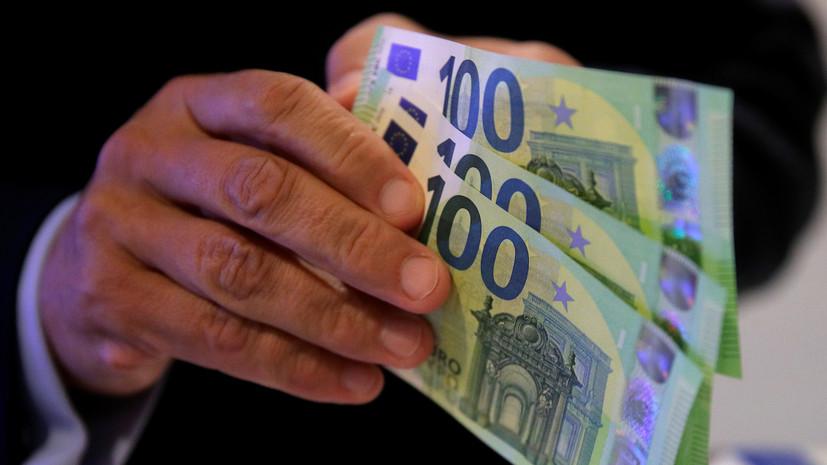 Валютный удар: почему курс евро на мировом рынке обновил трёхлетний минимум