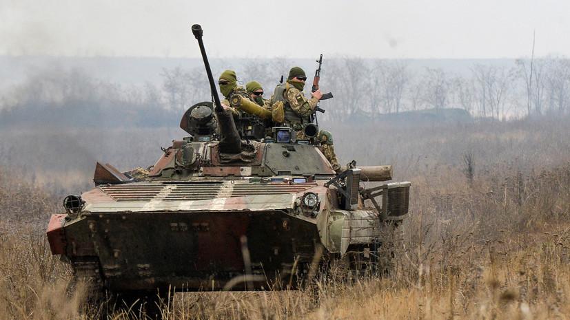 Обстрелы, взаимные обвинения и вмешательство ОБСЕ: в Донбассе произошли столкновения между ЛНР и Украиной