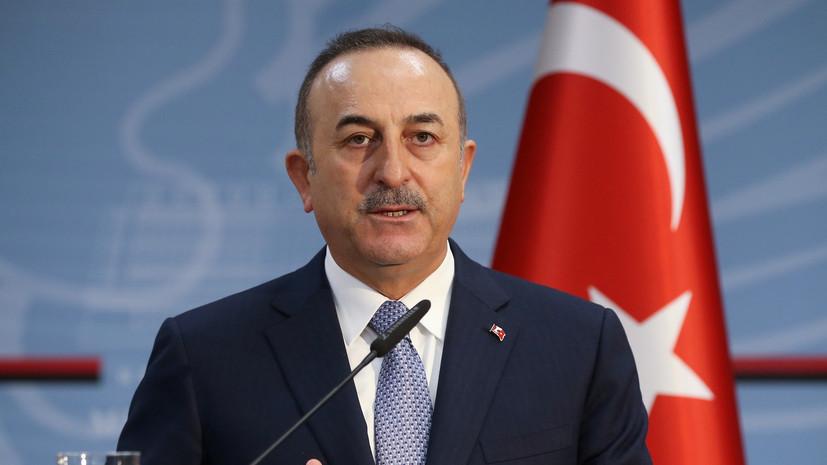 Чавушоглу не исключил переговоров Эрдогана и Путина по Идлибу